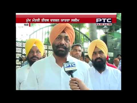 Sukhpal Khaira | Leader of Opposition | Punjab Assembly
