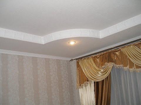 Подвесные фигурные потолки из гипсокартона. Запорожье, т (066)362- 29-20