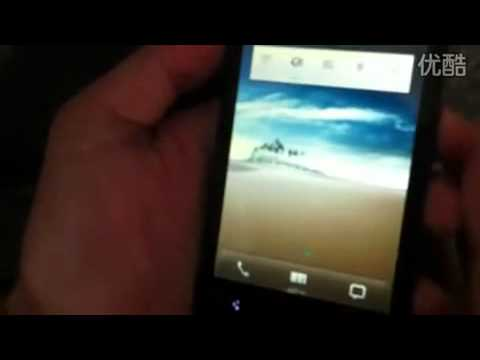 Meizu M9 booting and short demo