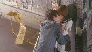 【恋愛マニュアル】高校恋愛ドラマ キスシーン thumbnail