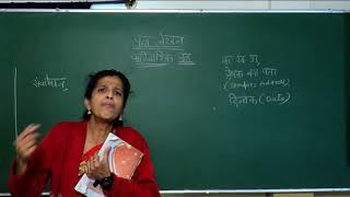 I PUC | HINDI | WORKBOOK - 01