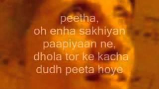 Madhaniyaan Haye O Meriya Dadiye Rabba-Karaoke & Lyrics