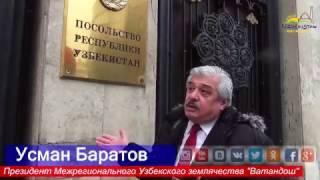 Усман Баратов предложил Президенту Узбекистана ото...
