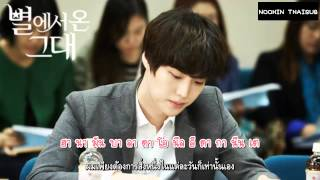 [Thai sub] K.will - Like a star [You Who Came From The Stars]