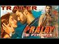 Pralay The Destroyer Hindi Dubbed Trailer - Bellamkonda Sai Sreenivas | Pooja