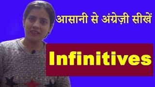 Infinitives - English Grammar