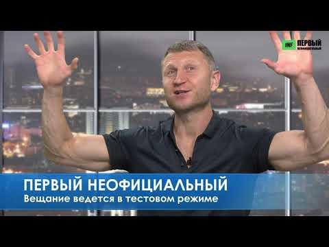 Владимир Левченко в