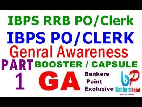 Capsule/Booster for general awareness [GA] IBPS RRB PO/Clerk | IBPS PO Mains 2017 Part 1