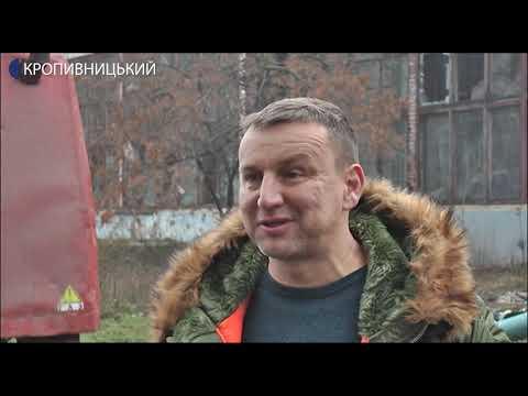 UA: Кропивницький: Водопостачання на вулиці Полтавська у Кропивницькому відновлять о 9-й вечора