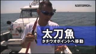 Video <salt>伊勢湾 ハマチ、タチウオ、ワラサ、ライトジギングで爆釣! download MP3, 3GP, MP4, WEBM, AVI, FLV Juli 2018