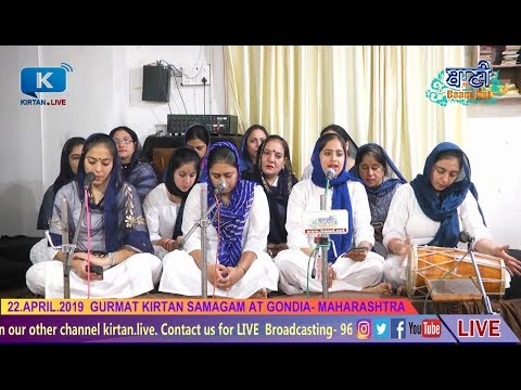 Bibi-Manpreet-Kaurji-Amp-Samuh-Sangat-At-Gondia-On-22-April-2019