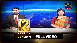 Live at 12 News –  2021.01.27 Thumbnail