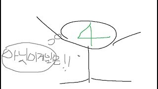 아이콘 에우제비우+내 굴리트 리뷰!!!