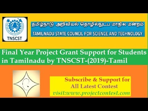 Students Projects Scheme by TNSCST-Tamilnadu I Final year project support