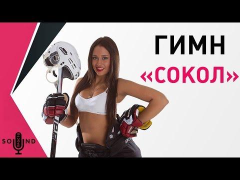 Хоккей / прямые онлайн видео трансляции / LiveTV
