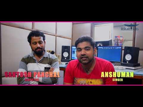 gum sum  singer -anshuman rath & priyanka senapati   lyrics-kafiya -Official Teaser2018