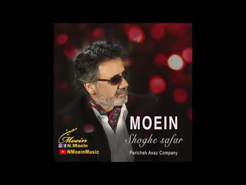 Moein | Shoghe Safar | Official Audio