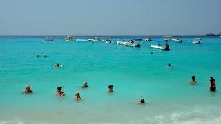 Oludeniz Beach Turkey (Пляж Олюдениз Турция)(Основной общественный и бесплатный п Смотреть ещё видео на нашем канале ..., 2016-08-17T21:26:33.000Z)