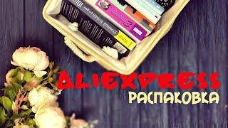 Распаковка и обзор посылок с Aliexpress. Массажные мячи, обувь, пижама, украшения eManco