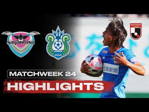 Sagan Tosu Shonan Goals And Highlights