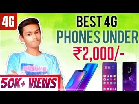 Top 5 Best 4G VoLTE Smartphone Under ₹2000/- | February 2020 | Hindi | Budget Smartphone | Part - 4