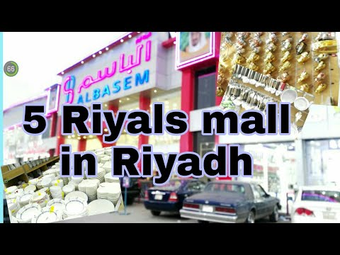 5 Riyals mall in Riyadh, Saudi Arabia| Indian life in Saudi Arabia | All items in one shop
