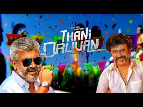 Thani Oruvan   Thala -Thalaivar Version  Trailer  Hiphop Tamizha Balck Star