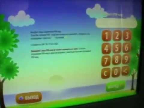 Как положить деньги на WebMoney через терминал Qiwi