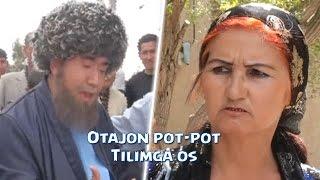 Otajon pot-pot - Tilimga os | Отажон - пот-пот - Тилимга ос (hajviy ko'rsatuv)