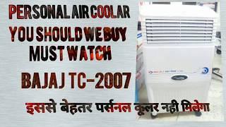 India no -1 Bajaj Tc -2007 AIR Cooler product guide and demo