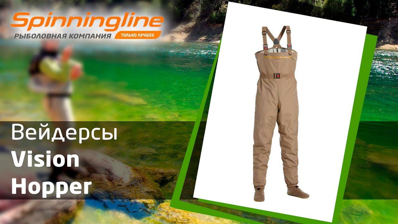 Вейдерсы для рыбалки envision изготовлены из дышащих материалов, которые обеспечивают вентиляцию летом и защищают от холода осенью. Коллекцию дополняют неопреновые вейдерсы и забродные ботинки.