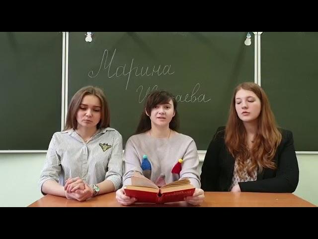 Изображение предпросмотра прочтения – «Девчата» читает отрывок изпроизведения «Мне нравится, что Вы больны не мной...» М.И.Цветаевой