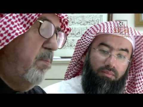 English sub : Sheikh Nabil Al Awadi at the king Fahd Glorious Quran Printing Complex