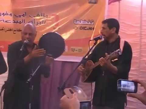 Titar au festival Imi M'qquren Agadir 2015