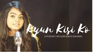 Kyun Kisi Ko | Female Version | Urvashi Kiran Sharma | Salman Khan
