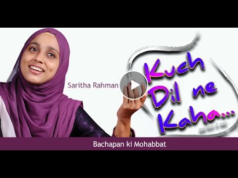 BACHAPAN KI MOHABBAT - Saritha Rahman singing Lata Mangeshkar song