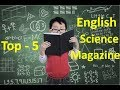 Top - 5 English Science Magazine Published in India || Quanta of Physics