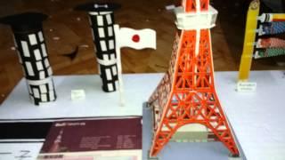Tokyo tower model tadwal