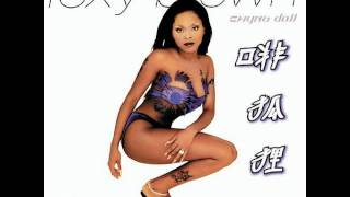 Watch Foxy Brown Ride Down South video