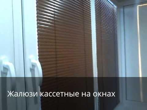 Балкон в хрущевке под ключ на ул. Пальмира Тольятти 24а