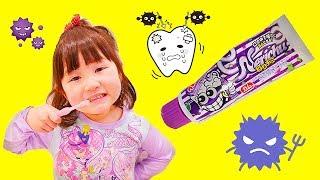 歯医者さんごっこ虫歯がいっぱい寝る前ちゃんと歯磨きしてね!歯磨き粉お菓子ねりチューグレープガムPretend Dentist Doctor brush your teeth