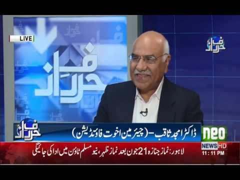 Harf e Raaz - 19 June 2017 - Neo News