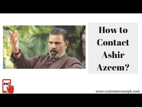 Ashir Azeem Contact Details, Residence Address, Phone Number, Email ID
