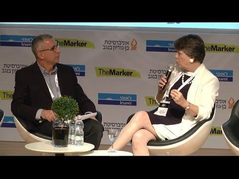 המשנה לנגידת בנק ישראל בשיחה עם סמי פרץ בוועידת כלכלה וחברה של TheMarker