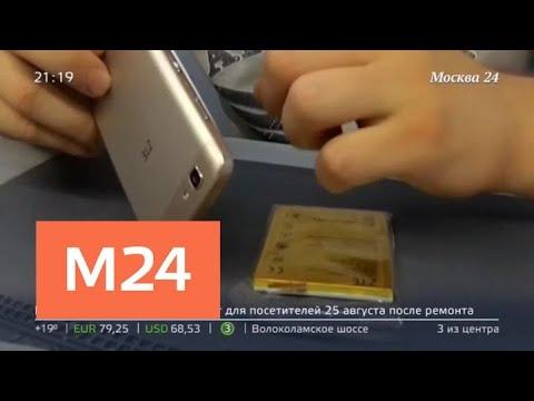 """""""Московский патруль"""": компания по починке техники обманывала клиентов - Москва 24"""