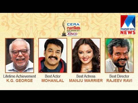 Vanitha film award declared   | Manorama News