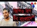 GPU Mining Rig in Bangladesh Ethereum, Dash coin, sia,etc..