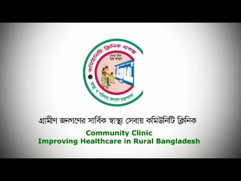 Community Clinic, Improving Healthcare in Rural Bangladesh