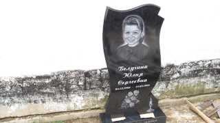 Памятник из гранита(, 2013-09-20T15:54:09.000Z)