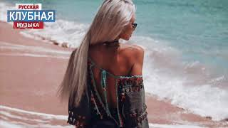 A'Studio - Тик-Так (Stylezz & Denis Agamirov Remix)